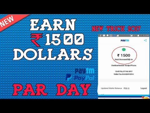 Earn 1500 Rupees | Paytm Cash | Par Day In Android Phone With Proof |  100% Working | Hindi | Urdu |
