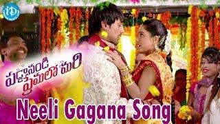 Neeli Gagana Song - Paddanandi Premalo Mari Movie Song - Varun Sandesh   Vithika Sheru