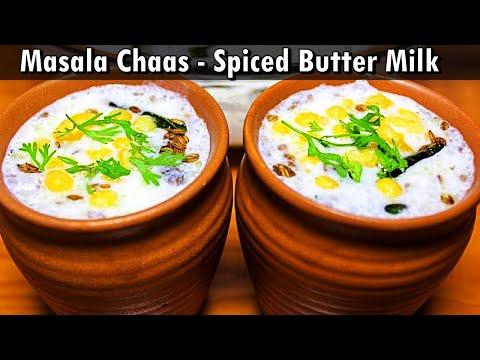 Masala Chaas Recipe | Spicy Buttermilk Drink | Indian Summer Drink Recipe | Kanak's Kitchen