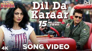 Dil Da Karaar Song Video - Mel Karade Rabba | Superhit Punjabi Songs | Jimmy Shergill, Neeru Bajwa