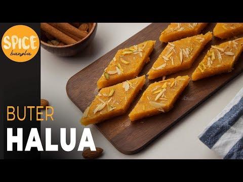বাটা বা ব্লেন্ড করার ঝামেলা ছাড়াই বুটের হালুয়া | Instant Buter Daler Halua | Chana Dal Halwa