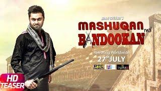Mashuqaan Atte Bandookan | Teaser | Maan Cheema | Full Song Coming Soon | Speed Records