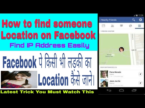 How to find someone location on facebook | Find someone ip adress