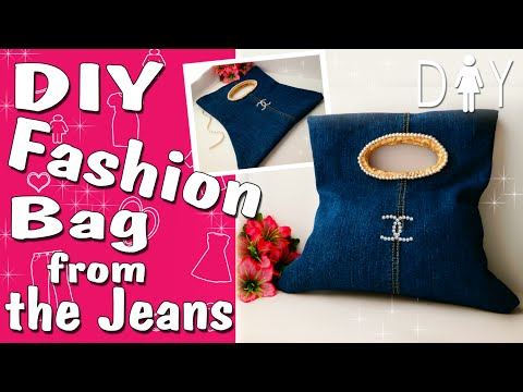 Fashion Bag from old Jeans DIY Tutorial | How to make a Bag without Patterns