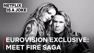 Eurovision Exclusive: Meet Fire Saga | Netflix Is A Joke