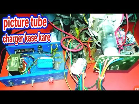 HOW TO PICTURE TUBE CHARGER AND CHARGEING CRT TV IN HINDI.