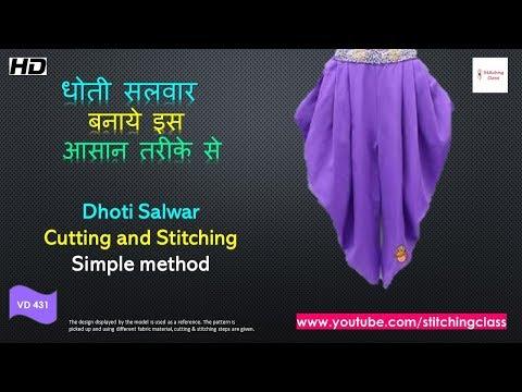 Dhoti salwars cutting and stitching in hindi, How to make Dhoti salwar, Tulip Salwar