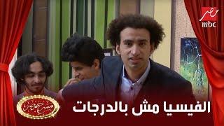 #x202b;علي ربيع يخرج عن النص ويوجه رسالة كوميدية لـ جامعة عين شمس بسبب زميله#x202c;lrm;