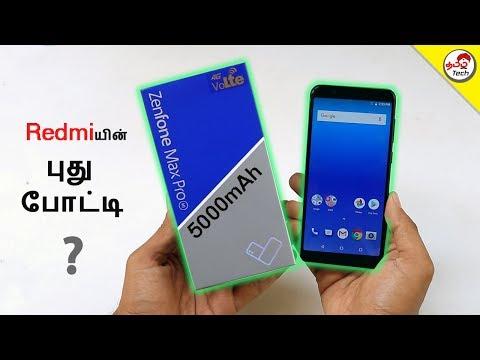 Asus Zenfone Max Pro Unboxing - New Redmi Killer ? | Tamil Tech