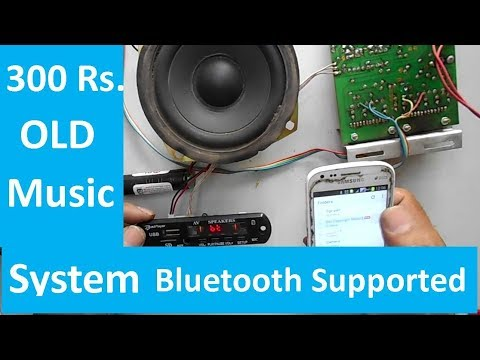 Convert Your Old Music System Bluetooth and Remote Supported in Just 300 Rs.