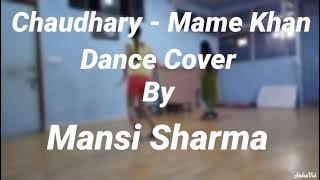 Chaudhary - Amit Trivedi ft.  Mame Khan | Coke Studio | Dance Cover by Mansi Sharma | Treble Clef