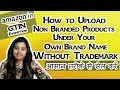 How to list product on Amazon Non Branded with New Gtin Exemption process | Sell without Trademark