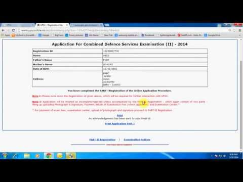 How to fill online application for CDS II, 2014 Examination