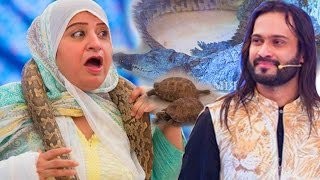 Waqar Zaka on Jeet PLUS | The Most Shocking Video of A Plus