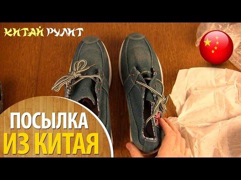 3ca1ab83 Посылка из Китая. Aliexpress. Мужская обувь из джинса Sneaker Denim -  PakVim.net HD Vdieos Portal