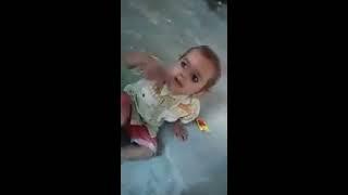 Gaali from little baby