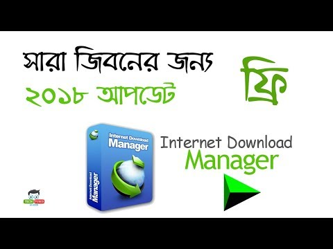 Internet download manager free download and lifetime registration 2017