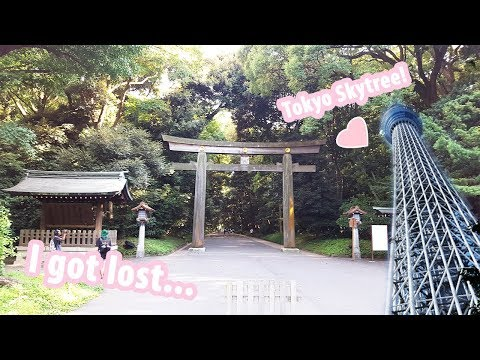 Solo Japan Trip! Day 1 - Tokyo Skytree and Meiji Jingu Shrine!