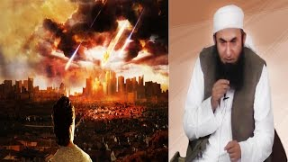 Qayamat Ka Din (End Of World) - { Dangerous } Bayan By Maulana Tariq Jameel