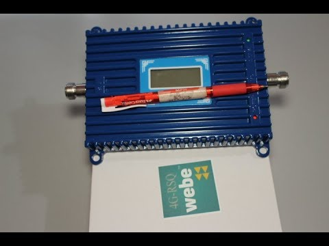 Mobile Phone Signal Booster Repeater 3G 2100Mhz - English