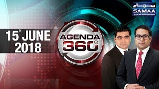 Imran Khan Mushkil Mein | Agenda 360 | SAMAA TV | 15 June 2018