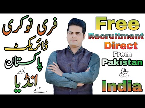 Free Recruitment Direct From Home Country    India & Pakistan    Free Visa    By Mohsin Khan
