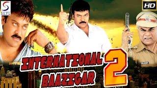International Baazigar 2 - Dubbed Hindi Movies 2016 Full Movie HD l Chiranjeevi, Roja, Meena