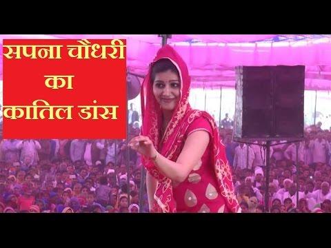 Xxx Mp4 क्या कातिल डांस करती है सपना चौधरी हुयी पब्लिक बेकाबू Sapna Dance 2017 3gp Sex