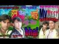 Download Tum bachoge kis tarah kya ye aasha kam h MP3,3GP,MP4