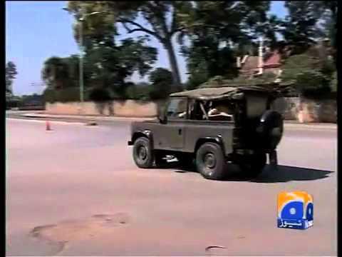 Geo Reports Kamra Attack Threat Alert 16 Aug 2012.