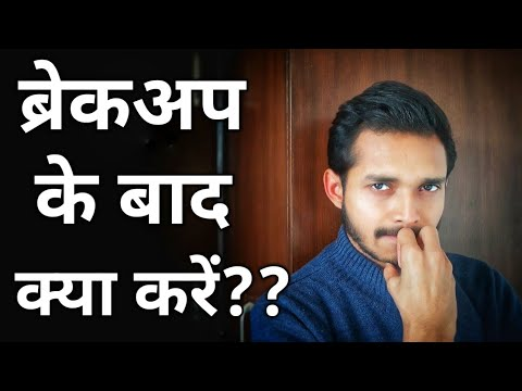 Breakup Motivation in Hindi | How To Move on After Breakup Hindi