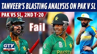 Tanveer Bashed Misbah and Ehsan Mani on Worst Team Selection | G Sports Update 8th October 2019