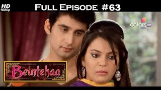 Beintehaa - Full Episode 53 - With English Subtitles - The