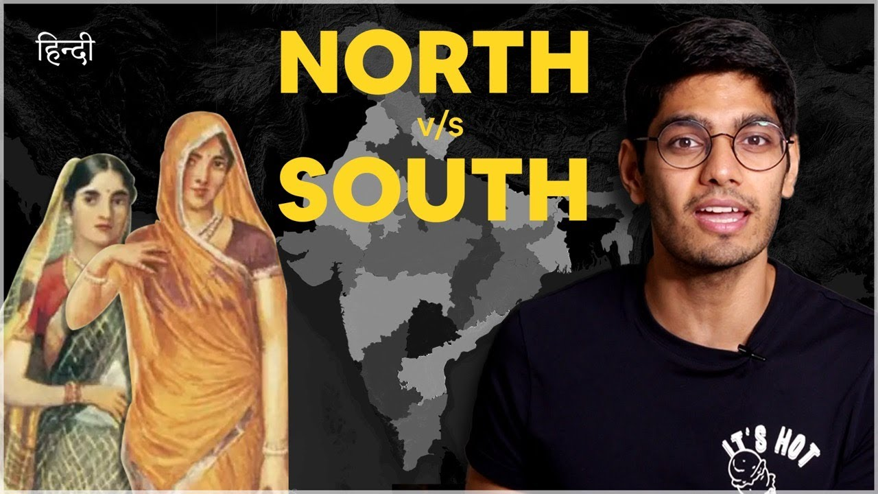 Why is South India better for women than North India?