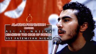 Ali Al-najjar | Reaching The Core Of Fatima (as) | Fatimiya 2014