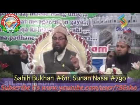 Iqaamat E Namaz Me kab khade hona chahye by Farooque Khan Razvi Sahab