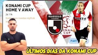 ÚLTIMOS DIAS DA KONAMI CUP NO PES 2020 MOBILE #FiqueEmCasa e Jogue #Comigo