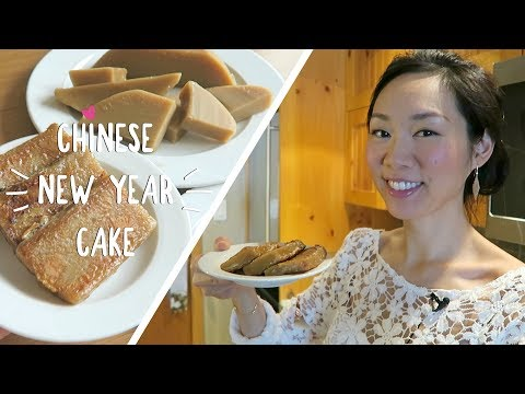 3 Ingredient ♥ Chinese New Year Cake Recipe  (年糕) Niángāo