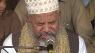 MEHFIL E ZIKR E HABIB E KHUDA PIR MAHAL 2017-Qari Karamat Ali Naeemi 2017