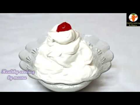 How to make Whipping Cream At Home Easily | Homemade Whipping Cream | Cake Cream | Rec#143