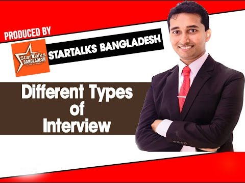 Different types of Job Interview | Abeed Niaz, CEO, Corporate Ask at Startalks Bangladesh