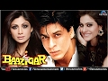 Baazigar Full Movie | Hindi Movies 2017 Full Movie | Bollywood Movies | Shahrukh Khan Full Movies