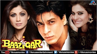 Baazigar Full Movie | Hindi Movies 2017 Full Movie | Shahrukh Khan Movies | Hindi Movies