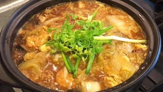 How to make Singapore Claypot Braised Fish Head 星洲红烧砂锅鱼头