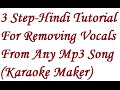 How To Make A Karaoke Track Of Any Song In 3 Simple And Fast Steps Hindi mp3
