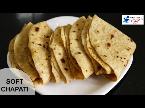 Soft And Smooth Chapati Recipe Preparation Method In Telugu