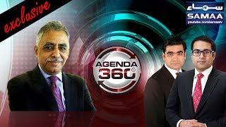 Agenda 360   SAMAA TV   20 Aug 2017