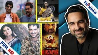 Run Movie Comedy Scene से कैसे बना ये Bollywood Star | Pankaj Tripathi Biography In Hindi