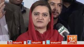 Maryam Aurangzeb Talk #Parliament #PMLN #MaryamAurangzeb #OppositionParties