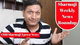 #386 Sharmaji News of this Week | Jio Paid | New Launches